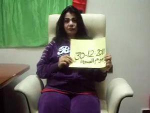 مقتل المذيعة الليبية هالة المصراتي في زنزانتها